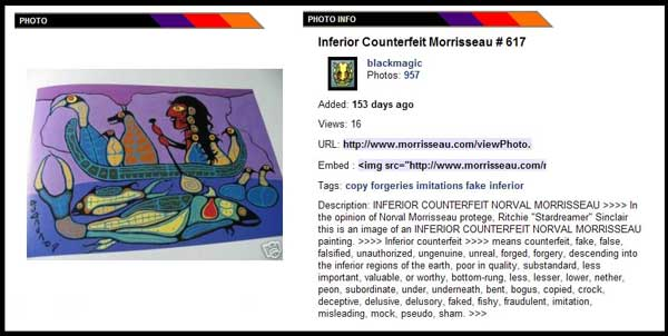 A screen grab of one of five pictures Sinclair says are fakes, and erroneously published by a senile Morrisseau and forgetful Robinson, in Travels to the House of Invention in 1997.